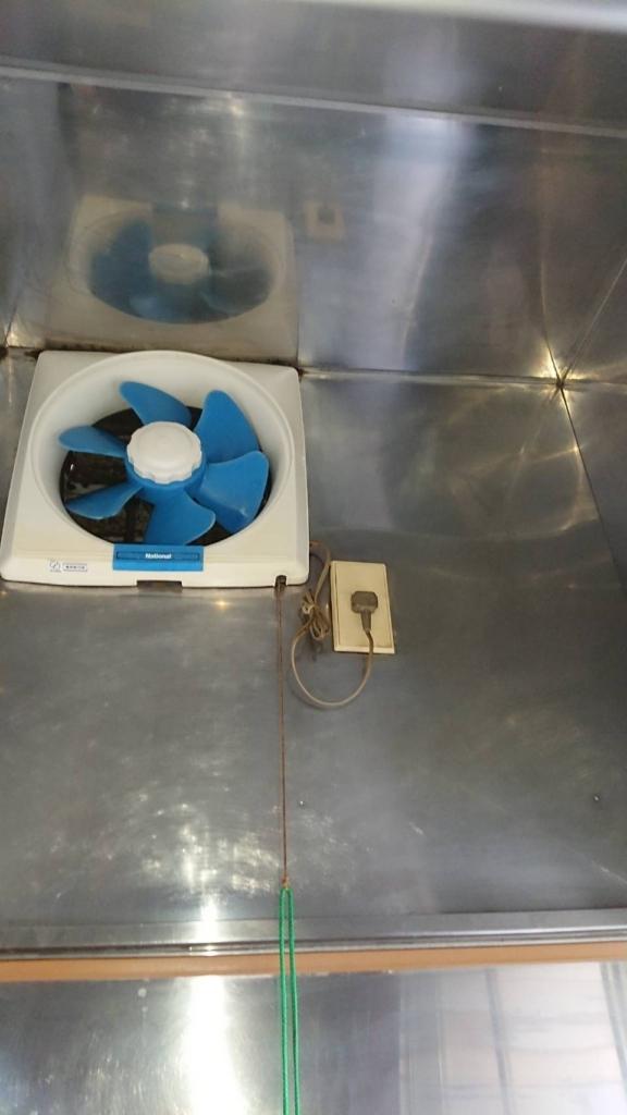 換気扇のクリーニングafter